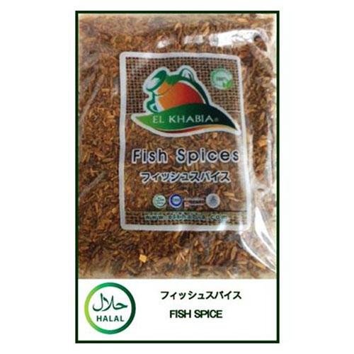 Fish spice [halal certification] FISH SPICE 50g
